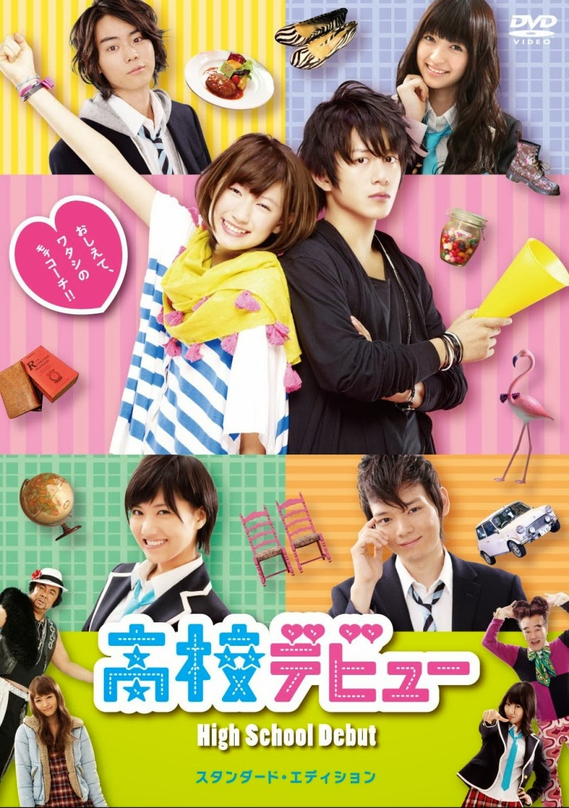 High School Debut 25 Film Romantis Jepang