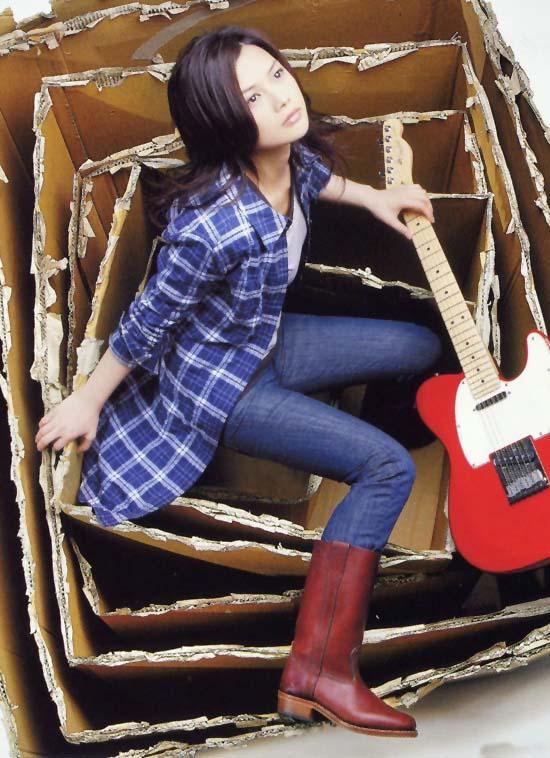 Japanese Celeb Singer Yoshioka Yui