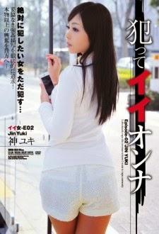 Sex Đồng Tính Nữ Nhân Viên - Yui Hatano, Hay hot 2015, miễn phí hot nhất