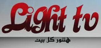 Light Cinema TV Channel Frequency Nilesat 2014