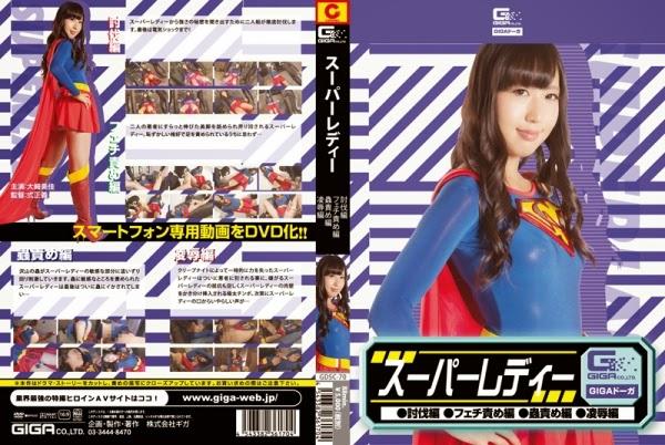GDSC-70 Super Lady, Mika Osaki