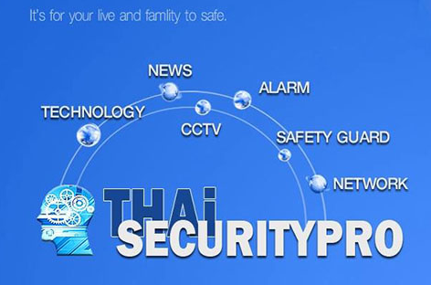 Thai Security Pro