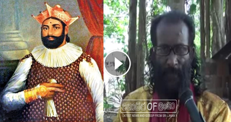 "K.A Karunadasa "" Sri Vikrama Rajasinha "" Reveals about his previous births"