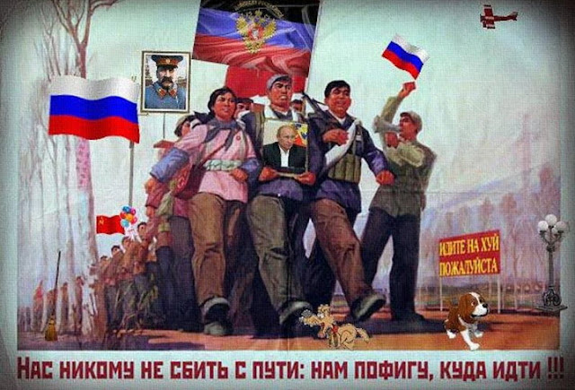 Украина откажет россиянам в приватизации предприятий АПК, - Павленко - Цензор.НЕТ 3745