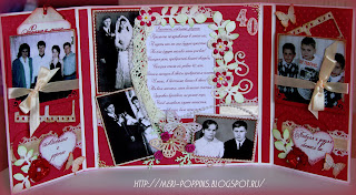 Поздравление от детей для родителей с рубиновой свадьбой