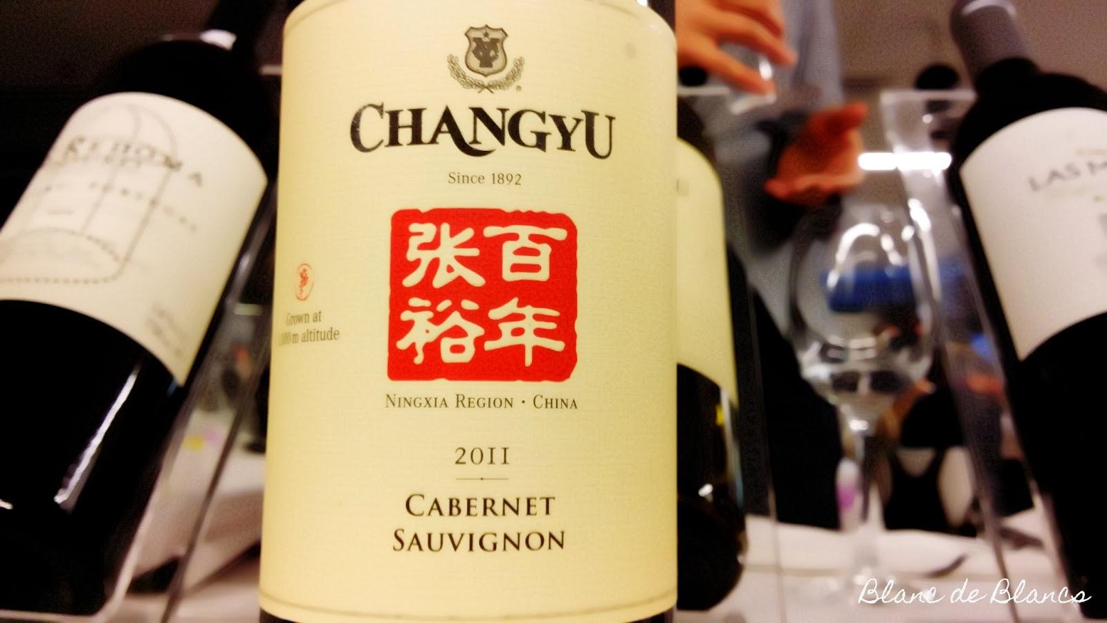 ChangYu, kiinalaista viiniä ja Redoma Douro - www.blancdeblancs.fi