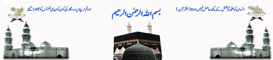 Islamic Photo Video Biyan Information