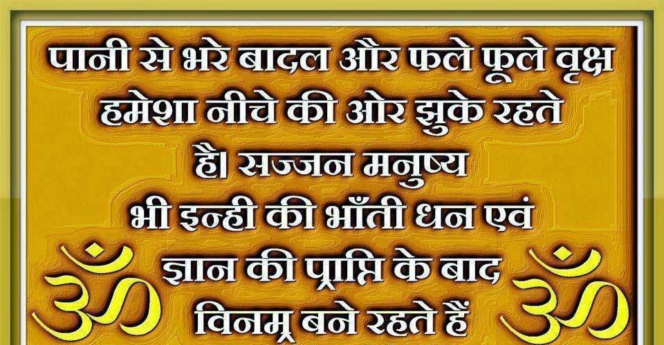 Shayari in Hindi Sad Love Sms Love-hindi-shayari-sms-in-120
