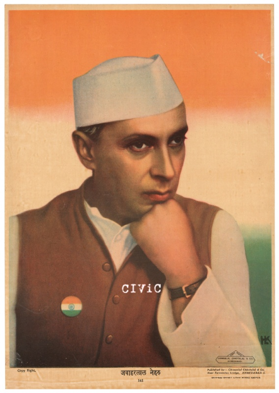 p t jawaharlal nehru essays Short essay on pandit jawahar lal nehru home essay/articles short essay on pandit jawahar lal nehru short essay on pandit jawahar lal nehru (a great visionary.