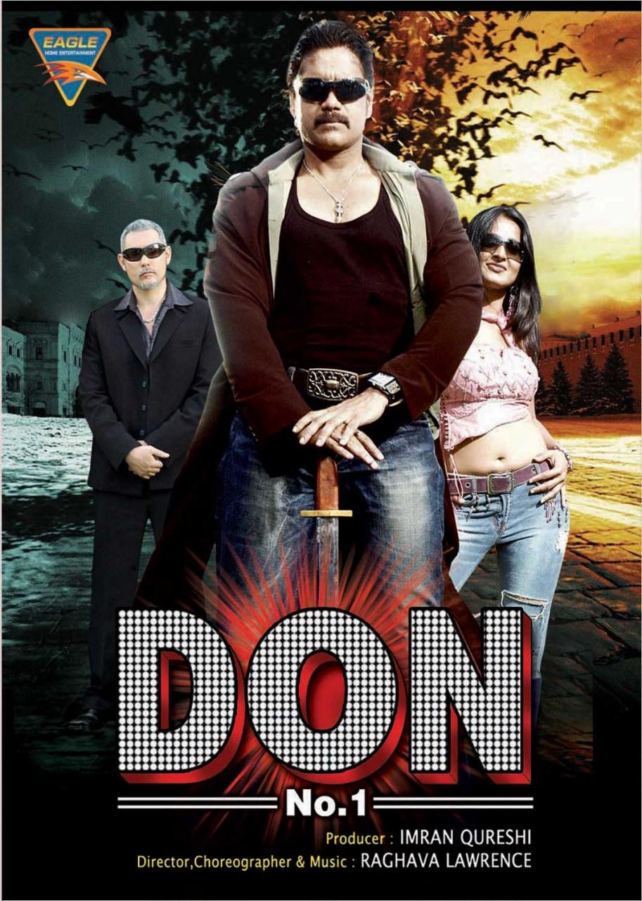 Don No: 1 (Don)