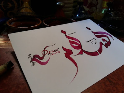 """Peace"" in Arabic Calligraphy"