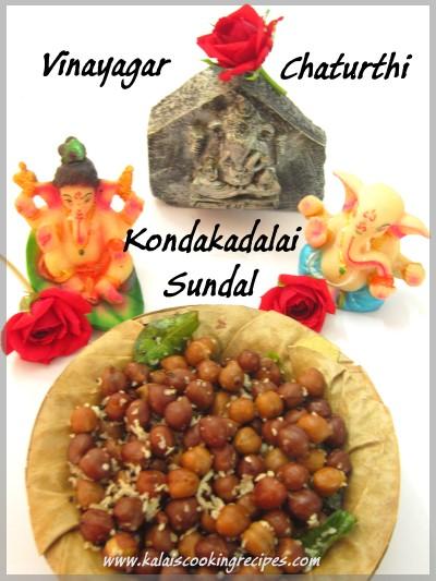 Konda Kadalai Sundal