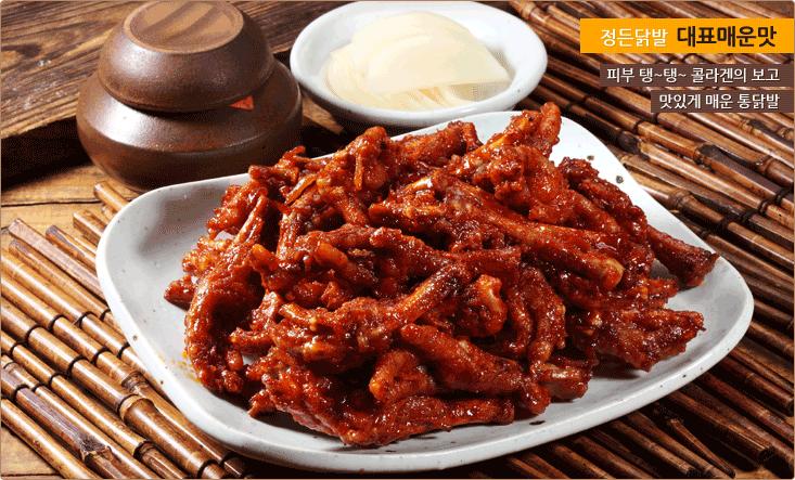 Jungs Wonderful Blog Weird Korean Foods