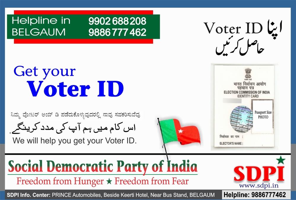 Naya Belgaum~: Voter ID Campaign @ Belgaum