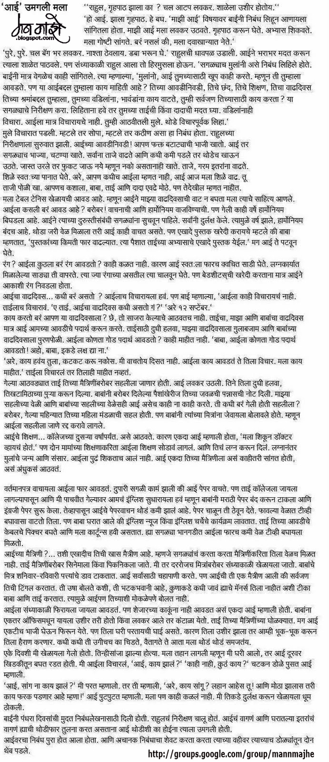 Essay in hindi language on jawaharlal nehru