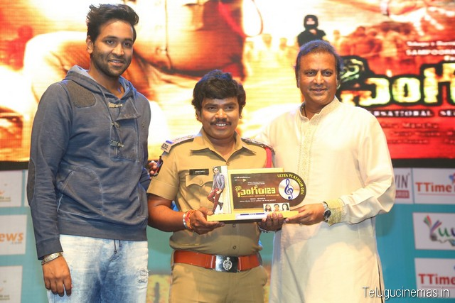 Singam 123 Platinum Disc Function Photos,Singam 123 Platinum Disc event photos,Singam 123 Platinum Disc function gallery,Singam 123 Platinum Disc details,Singam 123 Platinum Disc photos,Singam 123 Platinum Disc pictures,Mohanbabu at Singam 123 Platinum Disc ,Sampoornesh babu at singam Singam 123 Platinum Disc
