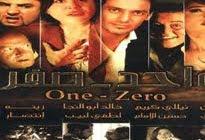 Film Wahed Sefr Online