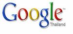ค้นโดย google.com