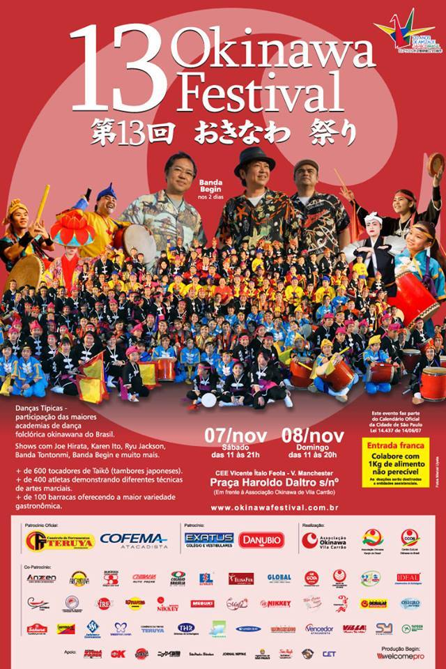 13º OKINAWA FESTIVAL