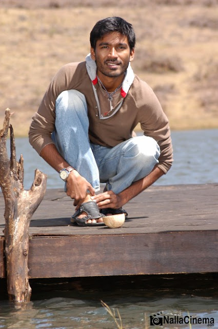 Dhanush in Kammath & Kammath