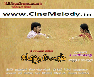 Click Here to Download Amirtha Yogam (2012) Tamil MP3 Songs Free Download