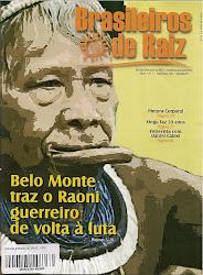ADQUIRA A SUA! REVISTA BRASILEIROS DE RAIZ