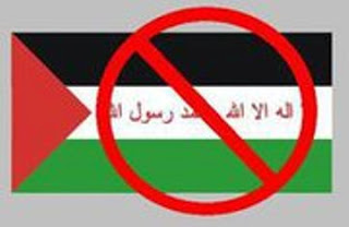 Anti Palestinian state