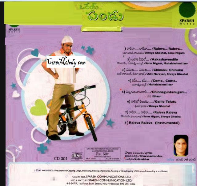 Orey Pandu 2005