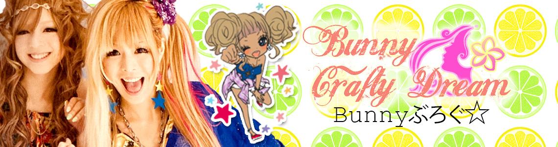 Bunny Crafty Dream Blog
