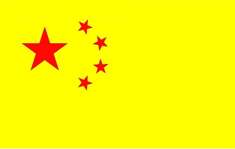 the voice of vexillology, flags & heraldry: pan china flag