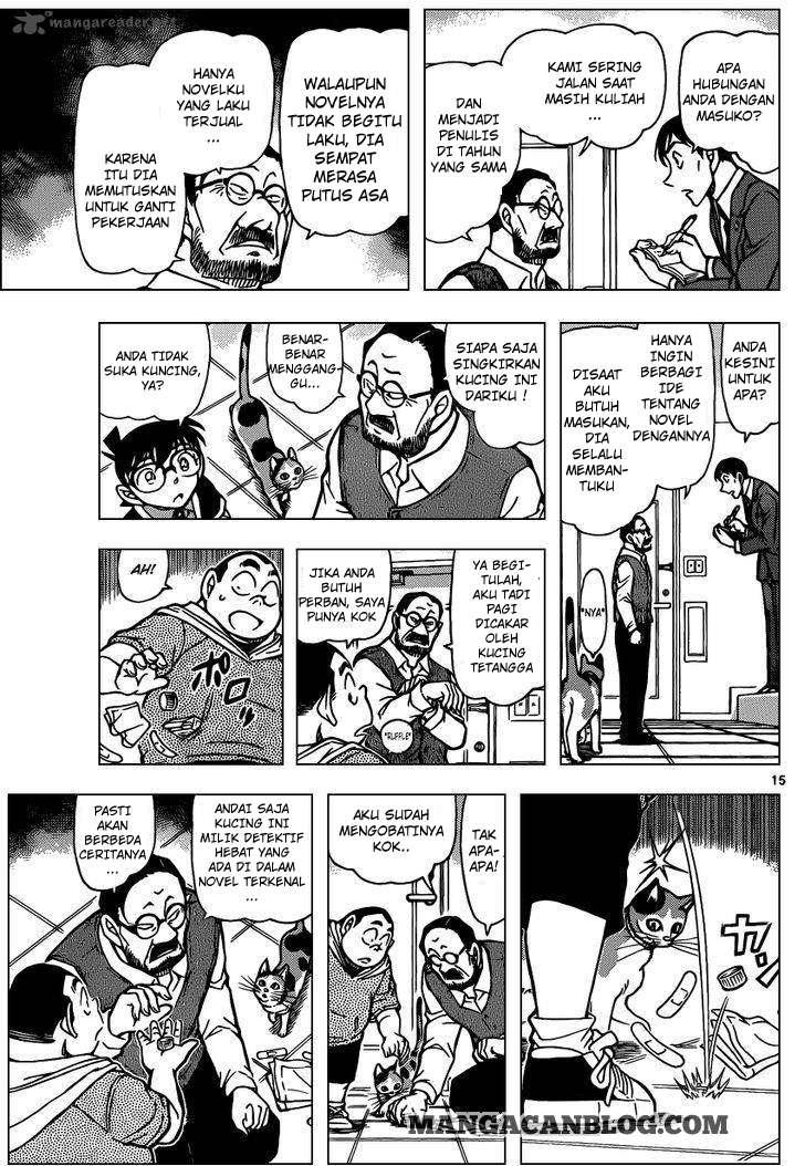 Dilarang COPAS - situs resmi www.mangacanblog.com - Komik detective conan 867 - anak yang jahat 868 Indonesia detective conan 867 - anak yang jahat Terbaru 15 Baca Manga Komik Indonesia Mangacan