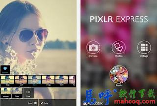 Pixlr Express APK / APP Download、手機修圖 APP、照片編輯軟體下載,Pixlr Express Android APP