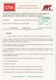Reiteramos al Presidente y al Secretario del Comité de Empresa de Medio Ambiente en Cádiz que compl