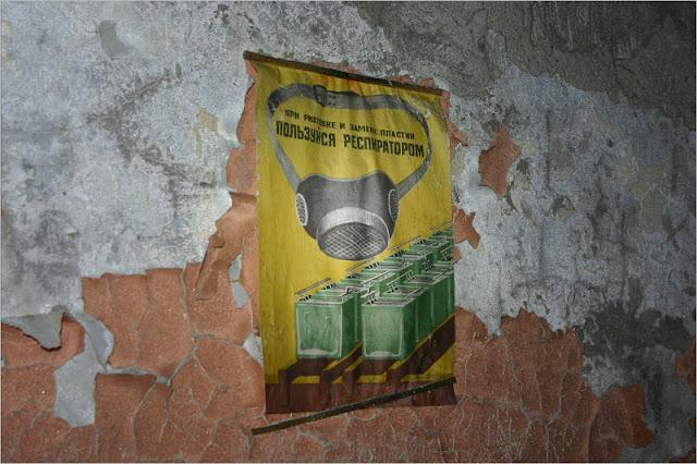 Радиоцентр