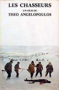 ΟΙ ΚΥΝΗΓΟΙ, 1977