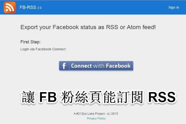fb-fan-page-rss