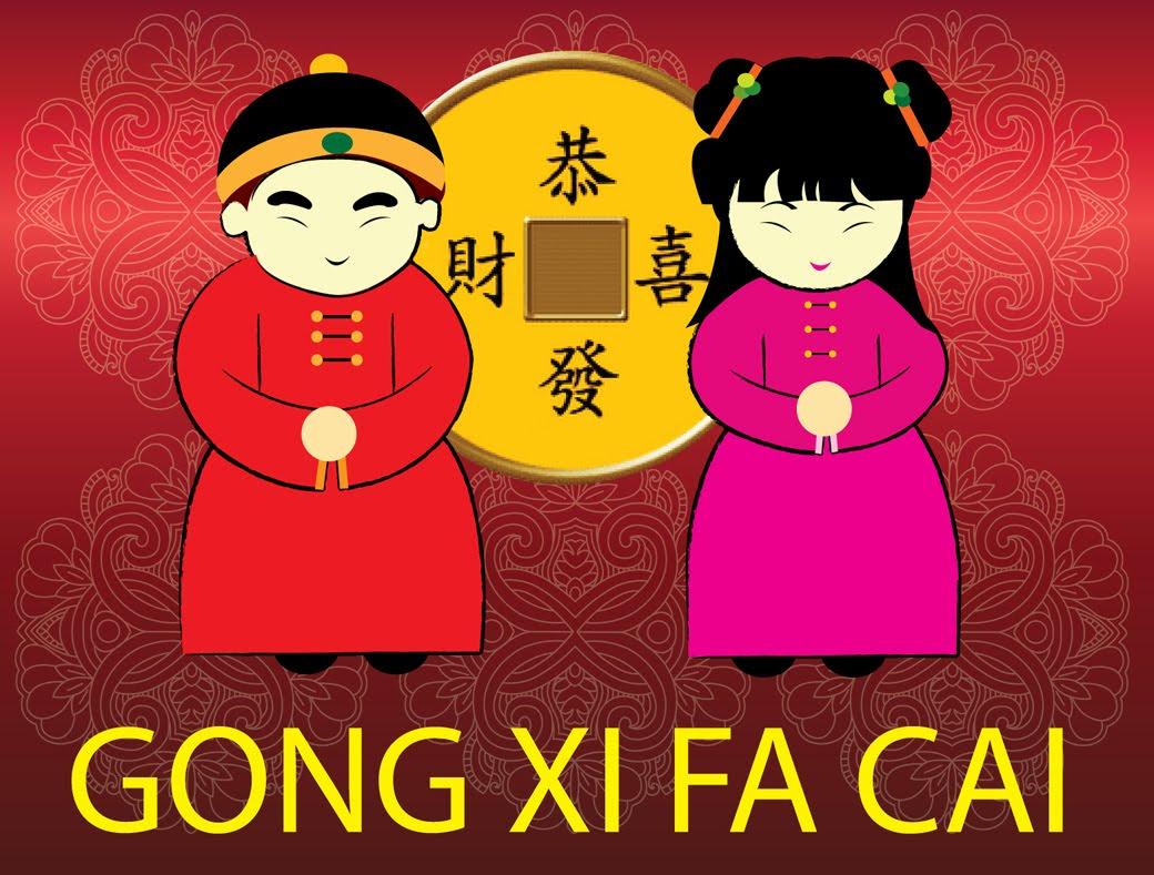 Zunea Zunea Gong Xi Fa Cai Greetings