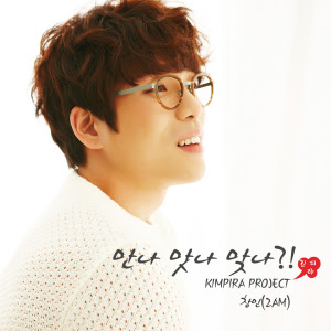 Lirik Lagu Moment - OST The Heirs [ Changmin 2AM ] | Lirik Lagu ...