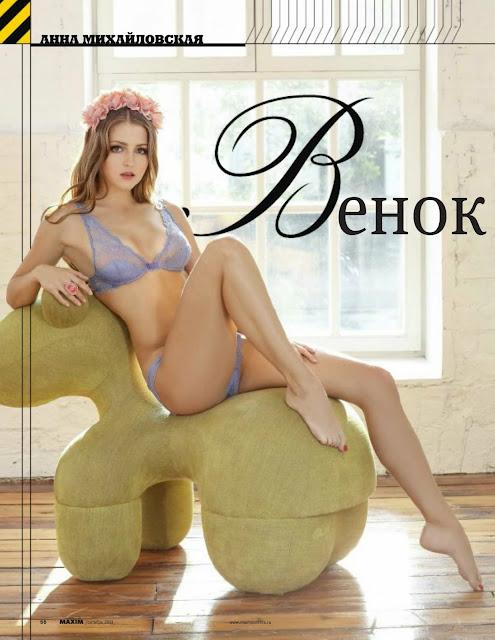 Anna Russian Maxim