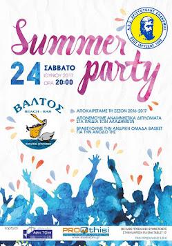 24/6 party ΑΡΙΣΤΟΤΕΛΗ στο ΒΑΛΤΟ