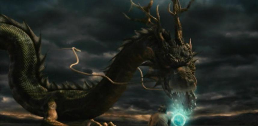 The gallery for --> D War Imoogi  Dragon Wars Dragon