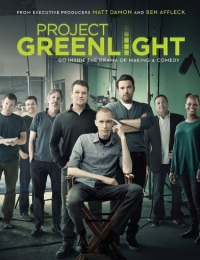 Project Greenlight 4