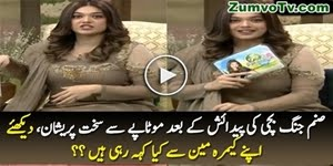 Sanam Jung Upset With Her Weight Gain, See What She is Saying to Her Camera Man