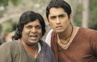 Kaaviya Thalaivan Tamil Full Comedy Official