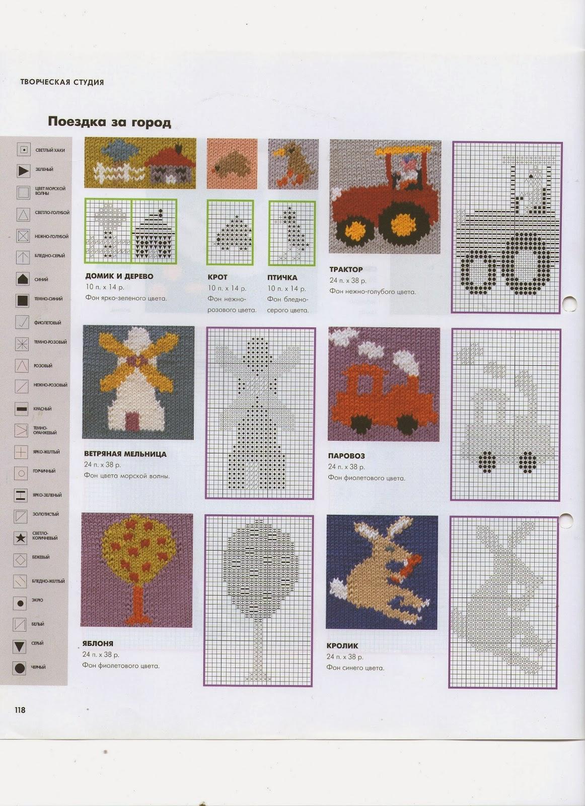 детские орнаменты спицами схема бабочек