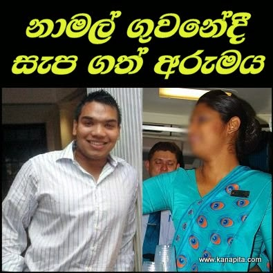 sri-lankan-airlines-air-hostess-namal