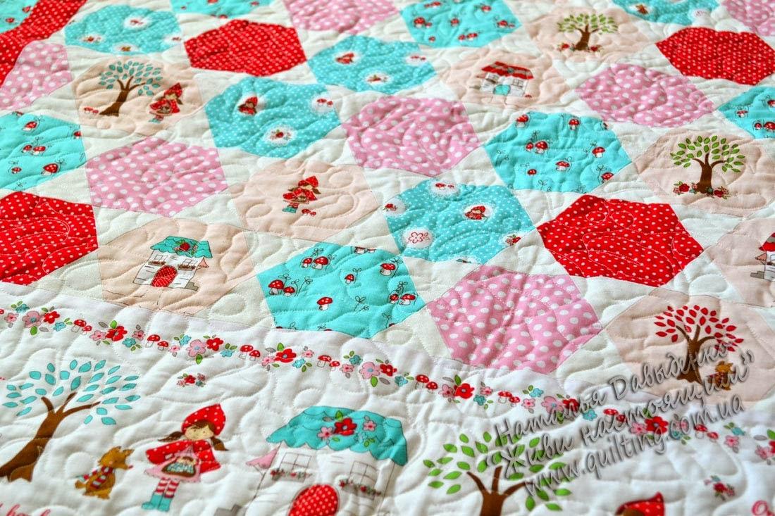 red and aqua quilt