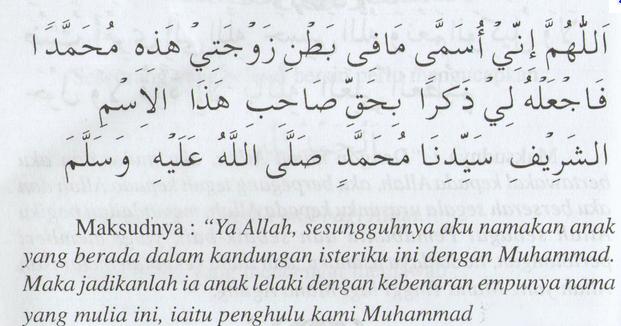 Doa untuk dapat anak lelaki or perempuan or untuk mengandung ...