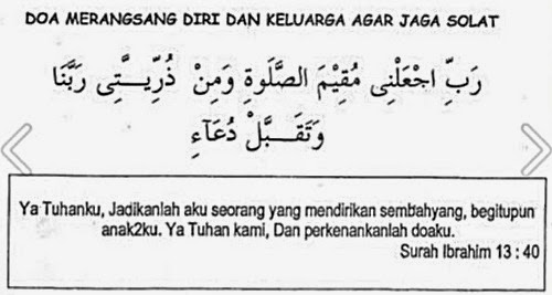 Menjaga Solat, doa untuk mendirikan solat, doa sembahyang