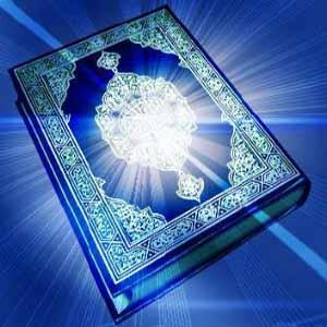 Al-Qur'an Flash Online Widget Untuk Blog